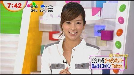 f:id:da-i-su-ki:20121104072844j:image