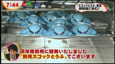 f:id:da-i-su-ki:20121104073255j:image