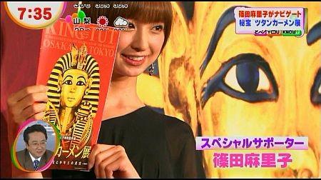 f:id:da-i-su-ki:20121104073913j:image