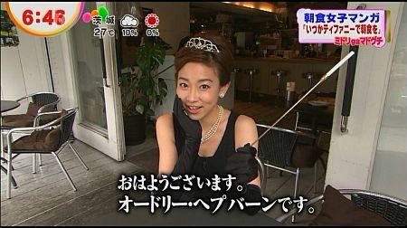 f:id:da-i-su-ki:20121104074423j:image