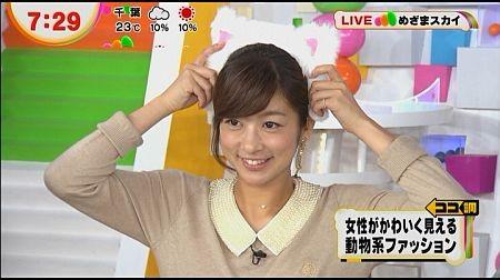 f:id:da-i-su-ki:20121104084252j:image