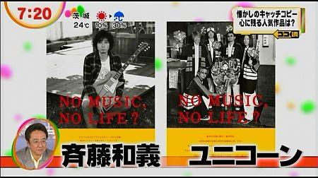 f:id:da-i-su-ki:20121104085632j:image