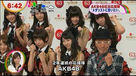 f:id:da-i-su-ki:20121104090233j:image