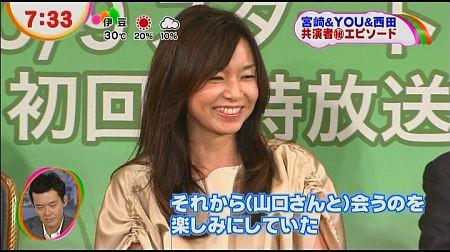 f:id:da-i-su-ki:20121104091342j:image