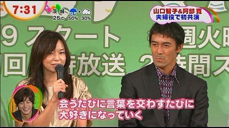 f:id:da-i-su-ki:20121104091346j:image