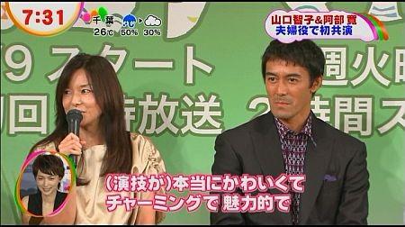 f:id:da-i-su-ki:20121104091347j:image
