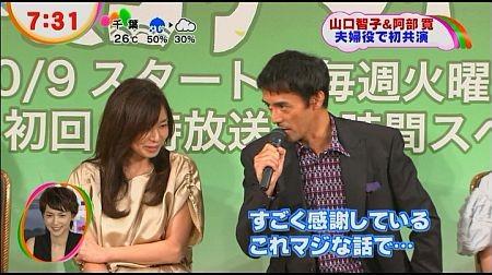 f:id:da-i-su-ki:20121104091348j:image