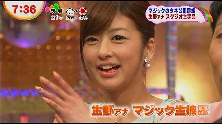 f:id:da-i-su-ki:20121104091822j:image