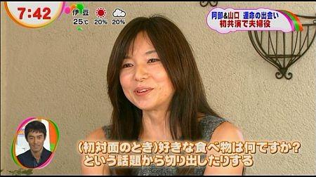 f:id:da-i-su-ki:20121104092126j:image
