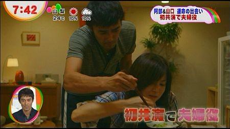 f:id:da-i-su-ki:20121104092127j:image