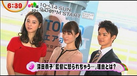 f:id:da-i-su-ki:20121104092559j:image