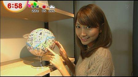 f:id:da-i-su-ki:20121104093258j:image