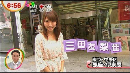 f:id:da-i-su-ki:20121104093300j:image