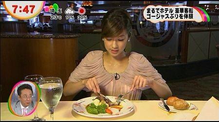 f:id:da-i-su-ki:20121104094029j:image