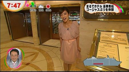 f:id:da-i-su-ki:20121104094030j:image