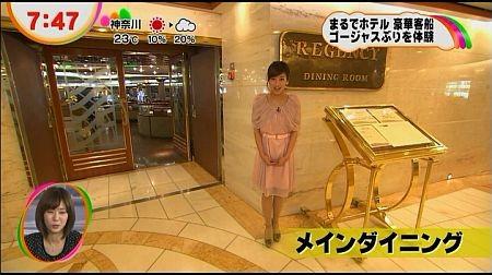 f:id:da-i-su-ki:20121104094031j:image