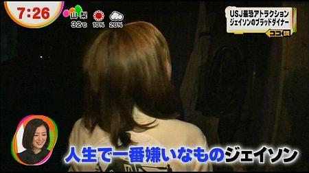 f:id:da-i-su-ki:20121104100908j:image