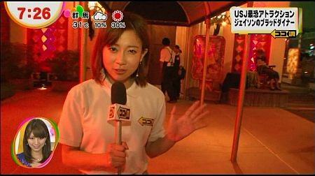 f:id:da-i-su-ki:20121104100910j:image