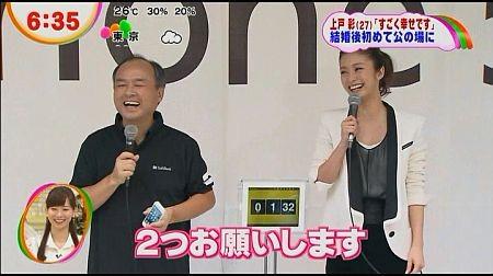 f:id:da-i-su-ki:20121104101706j:image