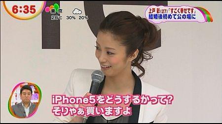 f:id:da-i-su-ki:20121104101708j:image