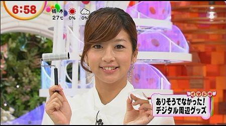 f:id:da-i-su-ki:20121104102900j:image