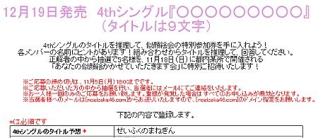 f:id:da-i-su-ki:20121105200337j:image