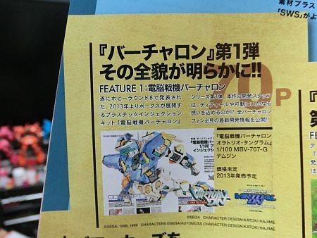 f:id:da-i-su-ki:20121105220244j:image
