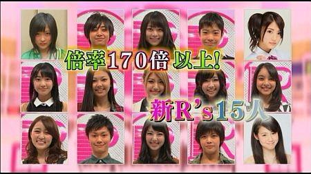 f:id:da-i-su-ki:20121106063010j:image