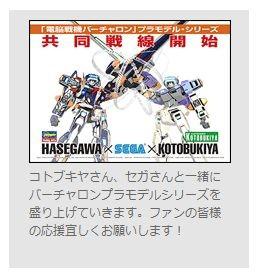 f:id:da-i-su-ki:20121107180731j:image