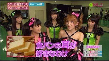 f:id:da-i-su-ki:20121109065522j:image