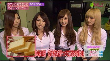 f:id:da-i-su-ki:20121109065524j:image