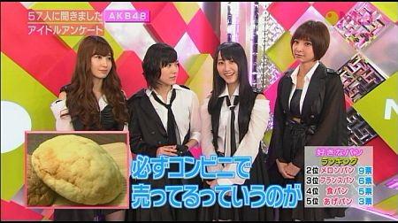f:id:da-i-su-ki:20121109070117j:image