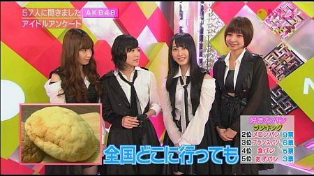 f:id:da-i-su-ki:20121109070118j:image