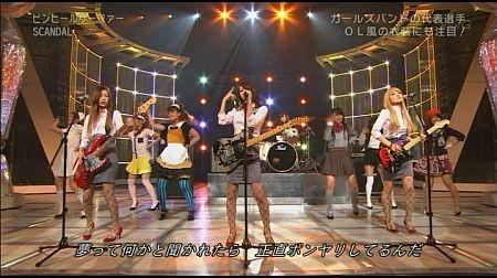 f:id:da-i-su-ki:20121109070243j:image