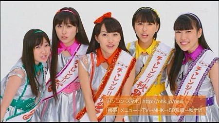 f:id:da-i-su-ki:20121109070721j:image