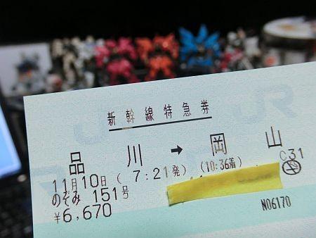 f:id:da-i-su-ki:20121110015211j:image