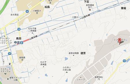 f:id:da-i-su-ki:20121110020848j:image