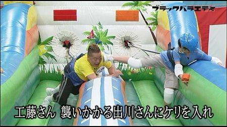 f:id:da-i-su-ki:20121110030639j:image