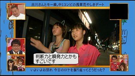 f:id:da-i-su-ki:20121110031740j:image