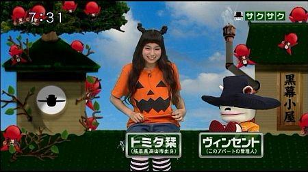 f:id:da-i-su-ki:20121110040331j:image