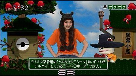 f:id:da-i-su-ki:20121110040707j:image