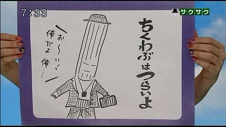 f:id:da-i-su-ki:20121110043627j:image