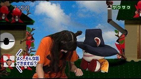 f:id:da-i-su-ki:20121110044518j:image