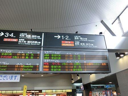 f:id:da-i-su-ki:20121110105215j:image