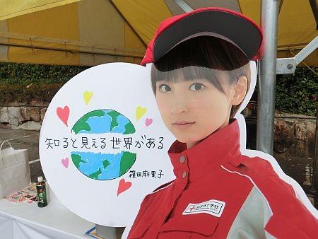 f:id:da-i-su-ki:20121110125219j:image
