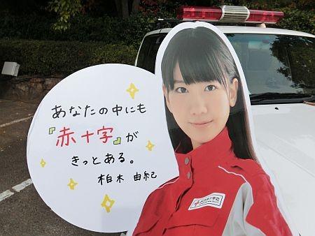 f:id:da-i-su-ki:20121110125302j:image