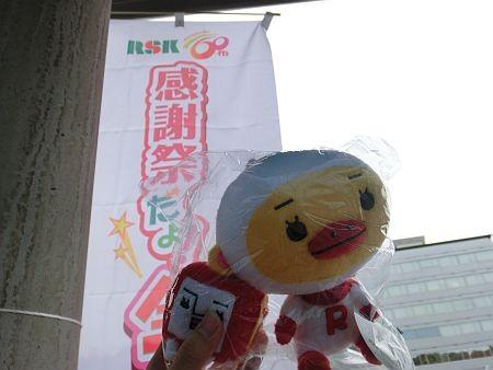f:id:da-i-su-ki:20121110160812j:image