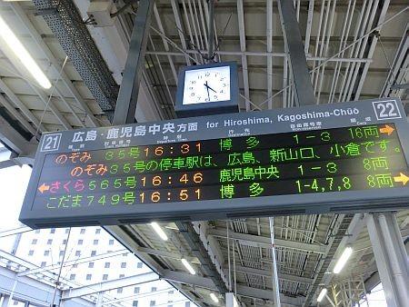 f:id:da-i-su-ki:20121110163808j:image