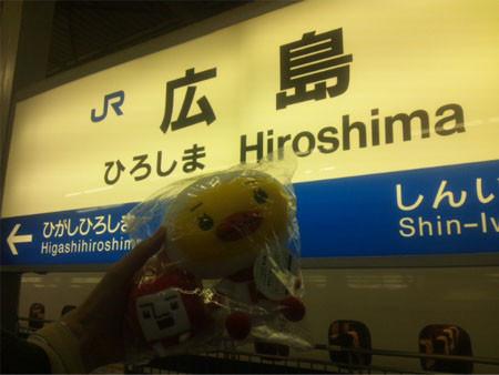 f:id:da-i-su-ki:20121110210155j:image