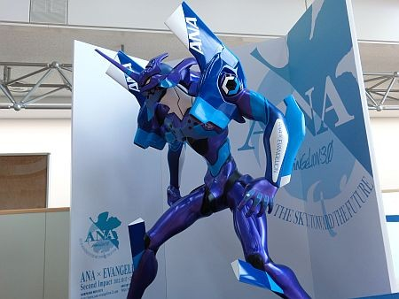 f:id:da-i-su-ki:20121111120507j:image